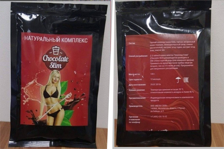 шоколад слим отзывы реальных людей россия