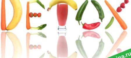 Детокс - диета для очищения: отзывы пользователей