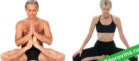 Как восстановить коленный сустав с помощью йоги
