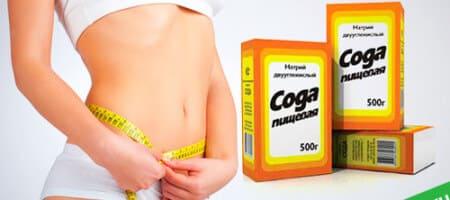 Сода как способ похудения: вред или польза